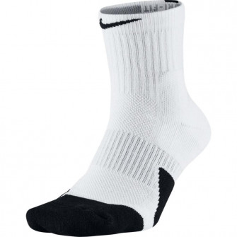Nogavice Nike Elite 1.5 Mid ''White''
