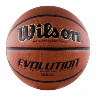 Košarkarska žoga Wilson Evolution (6)