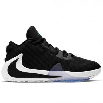 Boy's Nike Zoom Freak 1 ''Black/White'' (GS)
