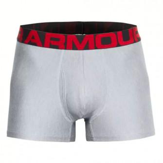 UA Tech 3'' Boxerjock Underwear 2-Pack ''Light Gray''