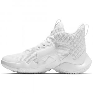 Otroška obutev Air Jordan Why Not Zer0.2 ''White'' (GS)