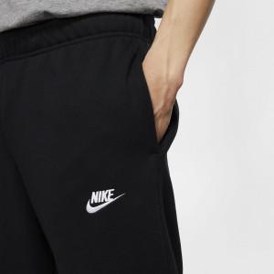 Nike Sportswear Club Jogger Pants ''Black''