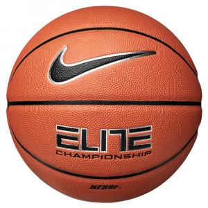 Nike Elite Championship Basketball (7)