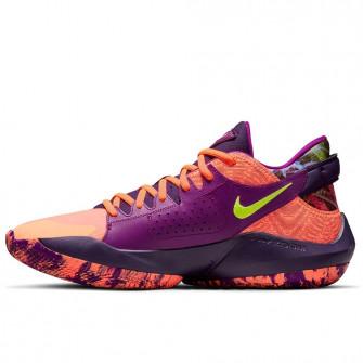 Nike Zoom Freak 2 ''Bright Mango''