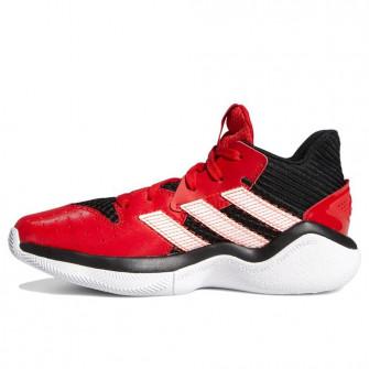 adidas Harden Stepback ''Scarlet'' (GS)