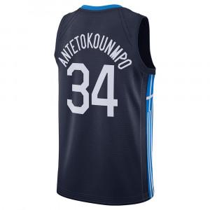 Dres Nike NBA Giannis Antetokounmpo Greece Road Limited ''Navy''