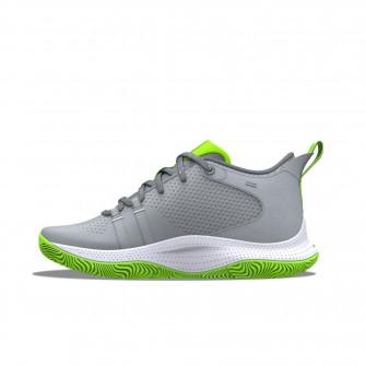Dječja obuća UA Curry 3Z5 ''Grey Lime'' (GS)