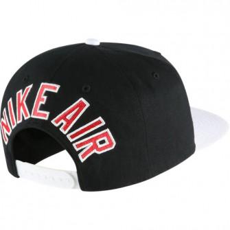 Kapa Nike Air Pro ''Black''