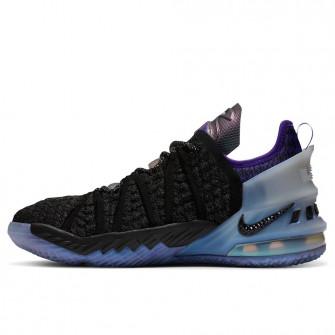 Dječja obuća Nike Lebron 18 NRG ''The Chosen 2'' (GS)