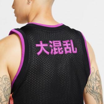 Dres Nike KMA ''Black''