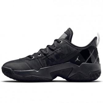 Dječja obuća Air Jordan Westbrook One Take II ''Black'' (GS)
