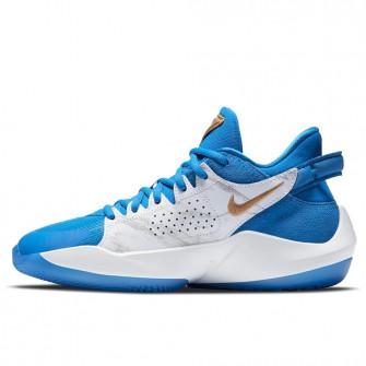 Dječja obuća Nike Zoom Freak 2 ''Greek Marble'' (GS)