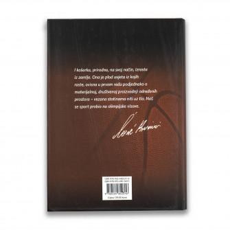 Krešimir Ćosić autobiografija (tvrdi uvez knjige)