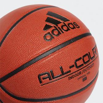 Košarkaška lopta adidas All Court 2.0 (6)