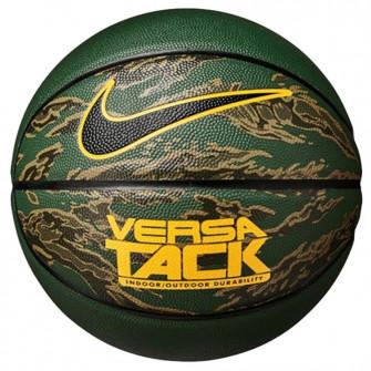 Nike Versa Tack Cosmic Basketball ''Green Camo'' (7)
