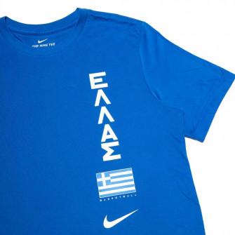 Kratka majica Nike Dri-FIT Team Greece ''Game Royal''