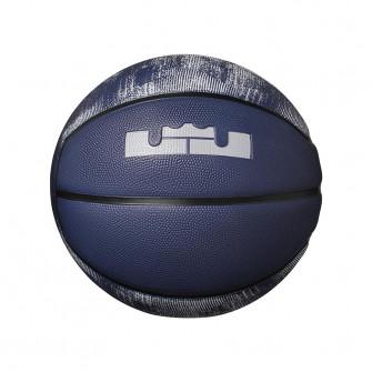 Dječja košarkarška lopta Nike LeBron Skills (3)