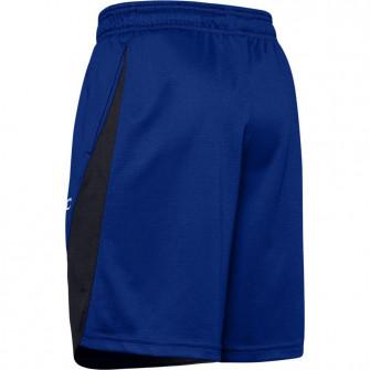 Dječje kratke hlače UA SC30 ''Blue''