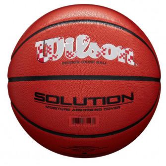 Košarkaška lopta Wilson FIBA Solution HKS (7)