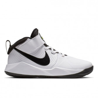 Dječja obuća Nike Team Hustle D 9 ''White'' (PS)