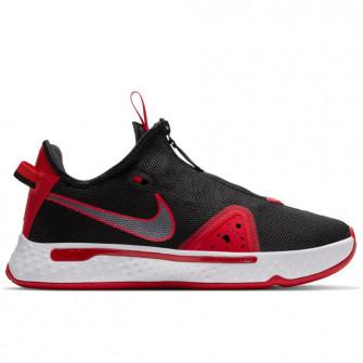 Nike PG 4 ''Bred''