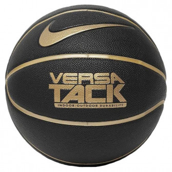 Košarkaška lopta Nike Versa Tack (7) ''Black/Gold''