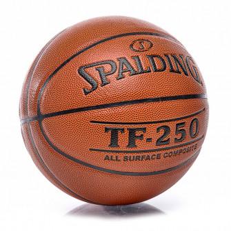 Košarkaška lopta Spalding TF-250 ''5''