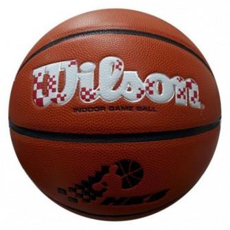 Košarkarska lopta Wilson Evolution HKS Croatia (7)