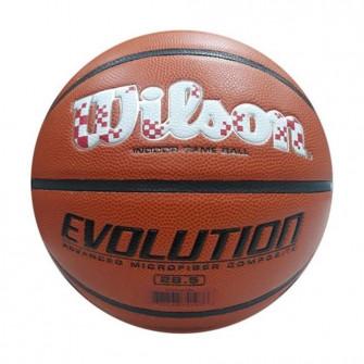 Košarkarska lopta Wilson Evolution HKS Croatia (6)