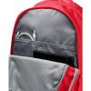 Ruksak UA Scrimmage 2.0 ''Red''