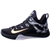 Nike Zoom Hyperrev 2015