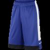Kratke hlače Nike Assist