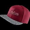 Kapa Air Jordan Season