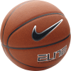 Košarkaška lopta Nike Elite Tournament