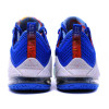 Nike Lebron XII Low ''Prime''