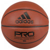 Košarkaška lopta adidas Pro Official Game Ball (7)
