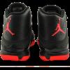 Dječja obuća Air Jordan Super.Fly 4