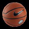 Košarkaška lopta Lebron XIII All Courts