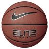 Košarkaška lopta Nike Elite Competition 2.0 (7)