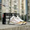 Nike Lebron VII ''China Moon''