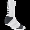 Čarape Nike Dri-FIT Elite