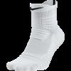 Čarape Nike Elite Versatility Mid