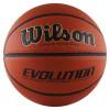 Košarkaška lopta Wilson Evolution Indoor (7)