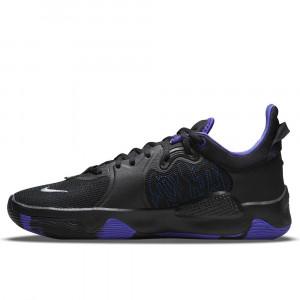 Nike PG 5 ''Lapis''