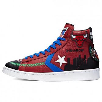 Converse Pro Leather NBA Chinatown Market x Jeff Hamilton ''Chicago''