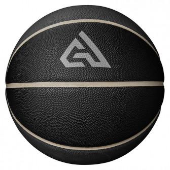 Košarkarska žoga Nike Giannis Antetokoumnpo All Court (7)