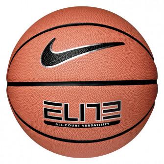 Košarkarska žoga Nike Elite All-Court Versatility (6)