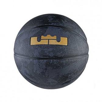 Otroška košarkarska žoga Nike Lebron (3)