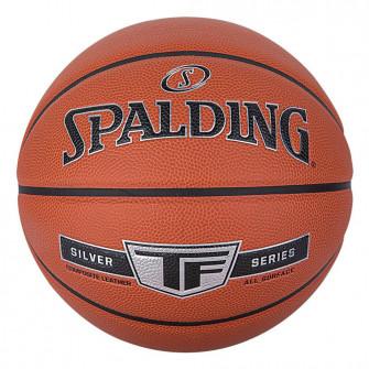 Spalding TF-Silver Indoor/Outdoor Basketball (7)