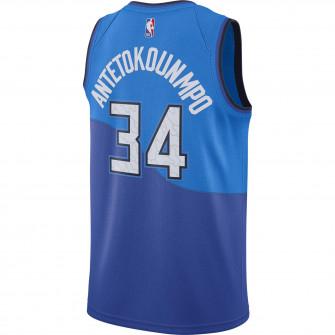 Nike NBA Milwaukee Bucks Giannis Antetokounmpo City Edition Jersey ''Photo Blue''